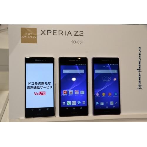 Mobile on docomo f 03f - Sony Docomo Xperia Z2 So 03f