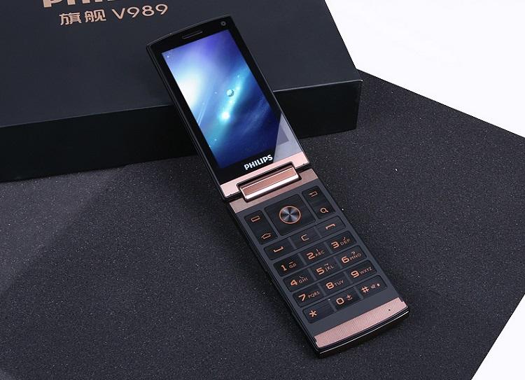 Philips Xenium V989