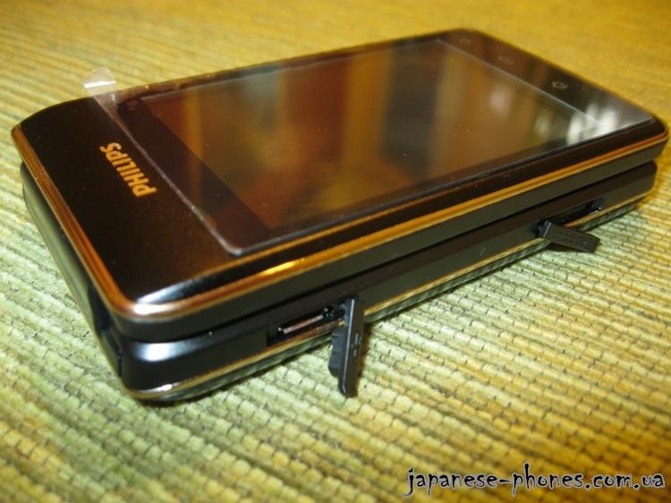 Philips W930