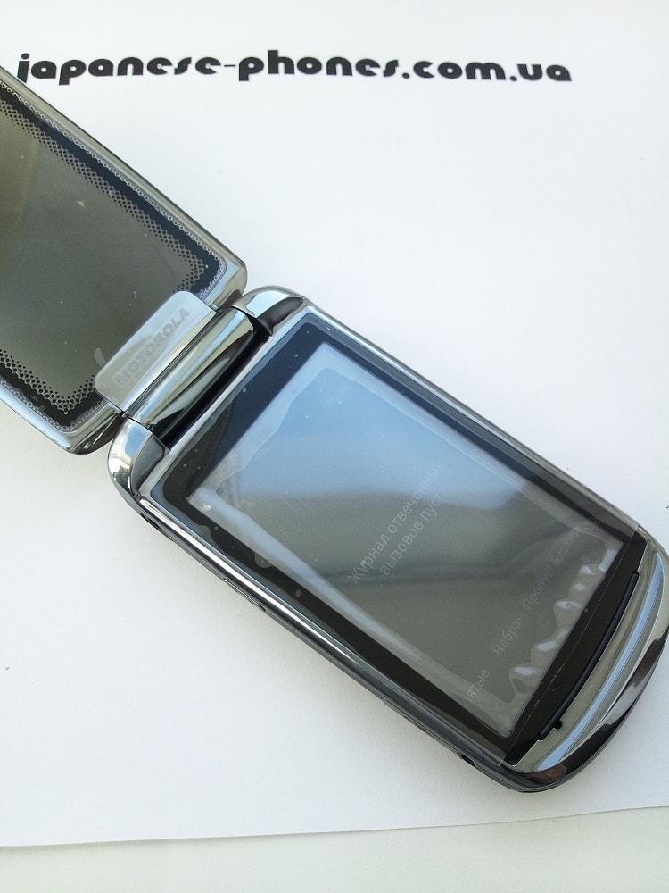 Смартфон Motorola A1680