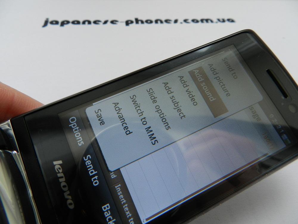 Мобильный телефон (смартфон) Lenovo S710 m