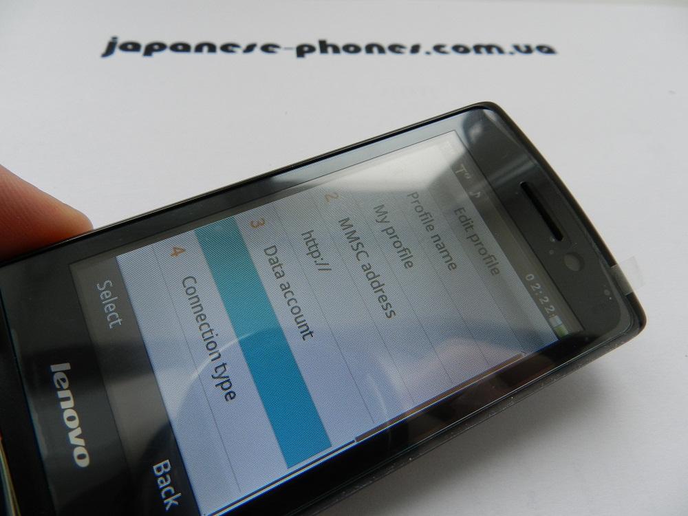 Мобильный телефон (смартфон) Lenovo S710 n