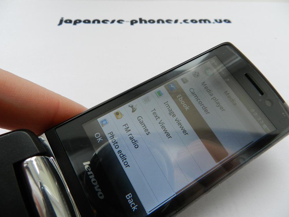 Мобильный телефон (смартфон) Lenovo S710 p
