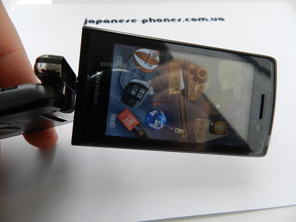 Мобильный телефон (смартфон) Lenovo S710 r