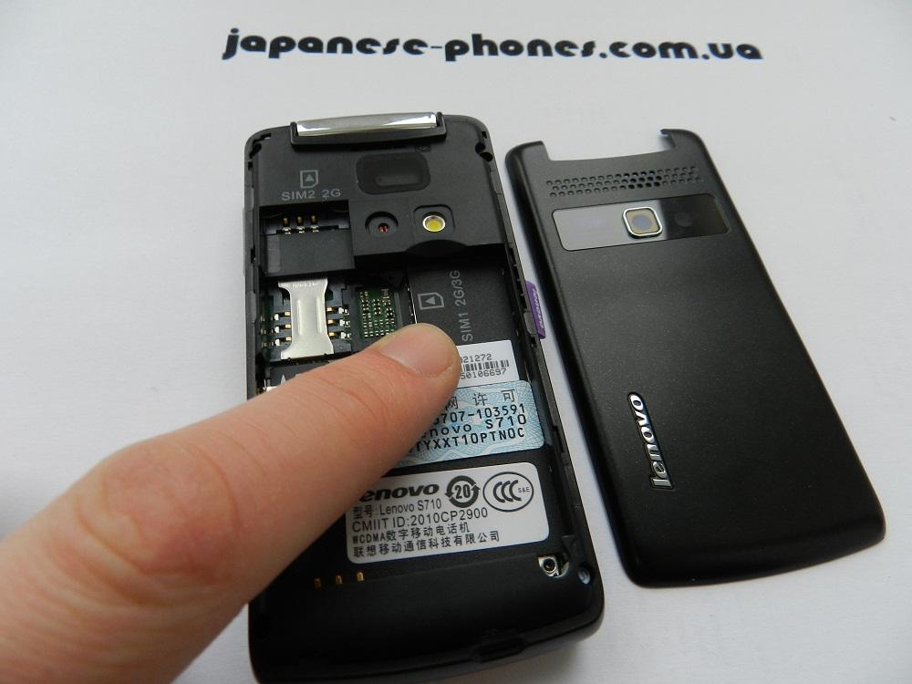 Мобильный телефон (смартфон) Lenovo S710 h