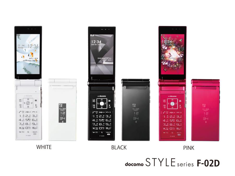 Японский мобильный телефон DoCoMo Fujitsu F-02D