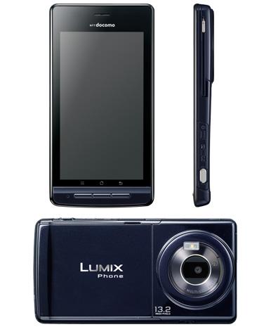 Японский телефон (смартфон) Panasonic LUMIX Phone™ P-02D черный
