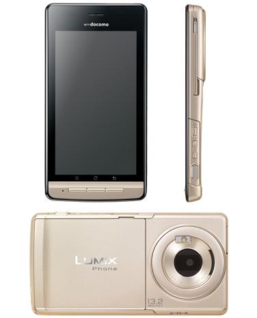 Японский телефон (смартфон) Panasonic LUMIX Phone™ P-02D белый