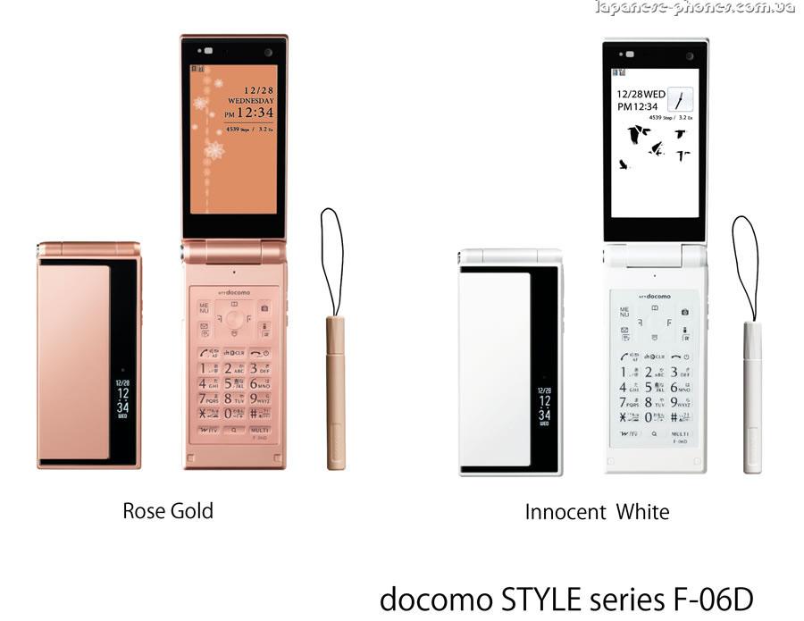 Японский телефон (смартфон) DoCoMo Fujitsu F-06D