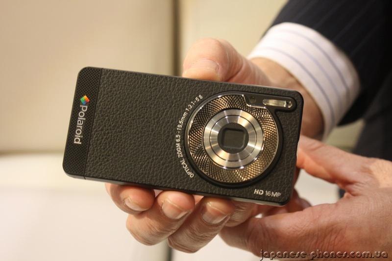 Смартфон Polaroid SC1630 Android HD Smart перед