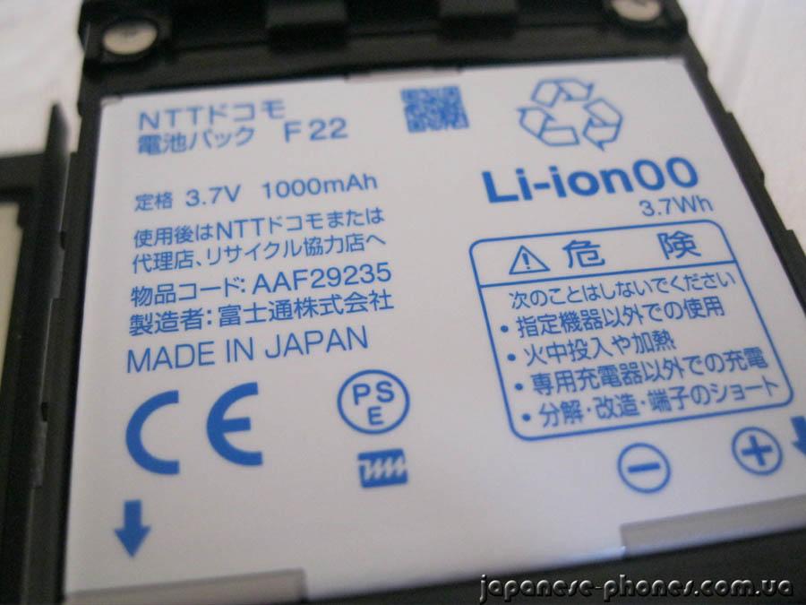 Fujitsu DoCoMo F-02D