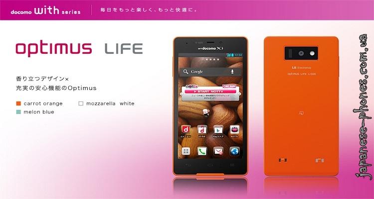 LG Optimus Life L-02E