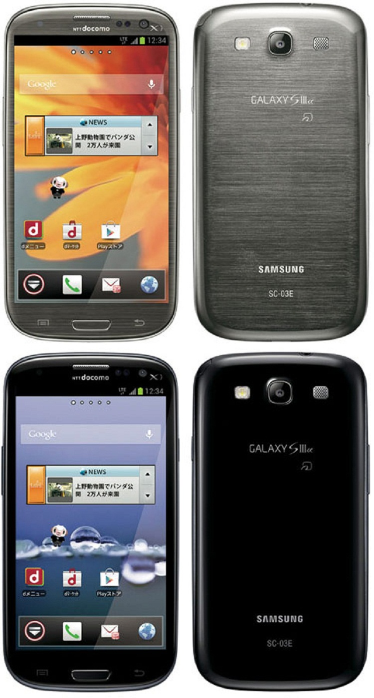Samsung Galaxy S III SC-03E