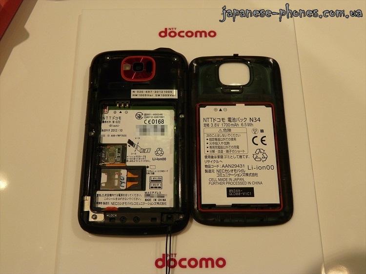 NEC DoCoMo MEDIAS U N-02E