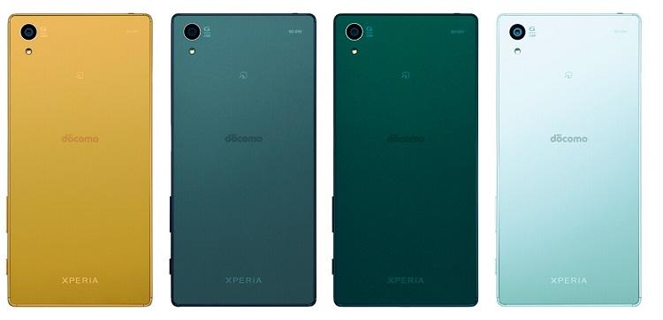 Sony DoCoMo Xperia Z5 SO-01H