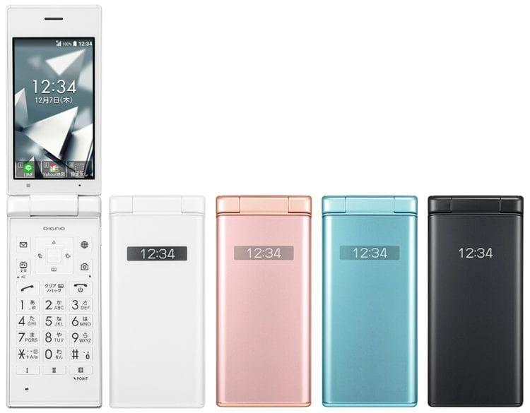 Kyocera DIGNO Mobile 2