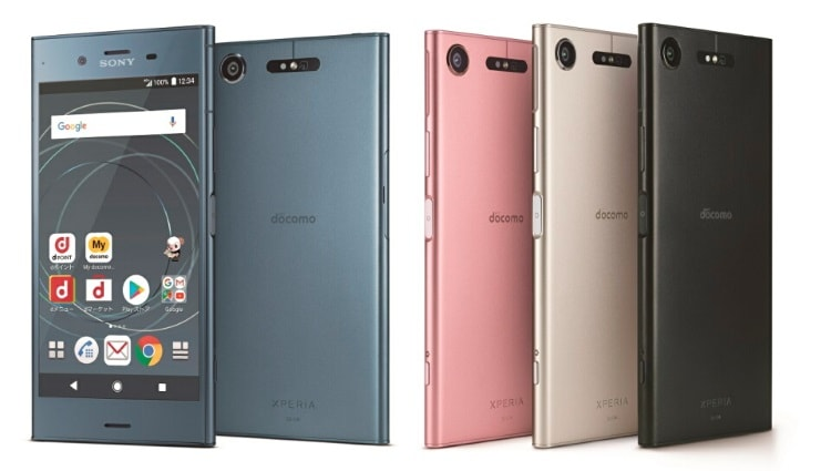 SONY Xperia XZ1 SO-01K